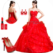 Cute Sweet 16 Dresses